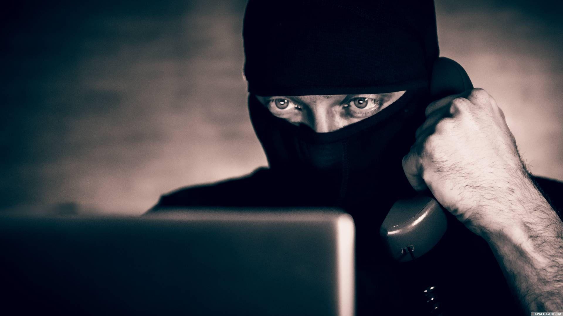 Картинки угрозы по телефону