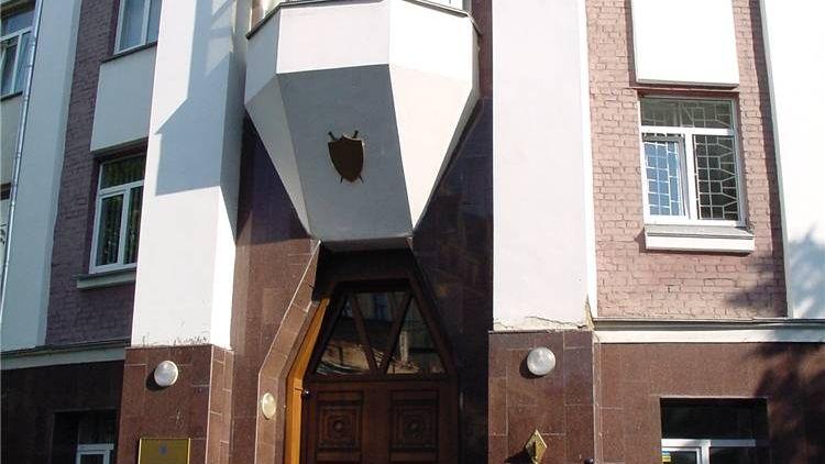 Главное следственное управление Генеральной прокуратуры Украины