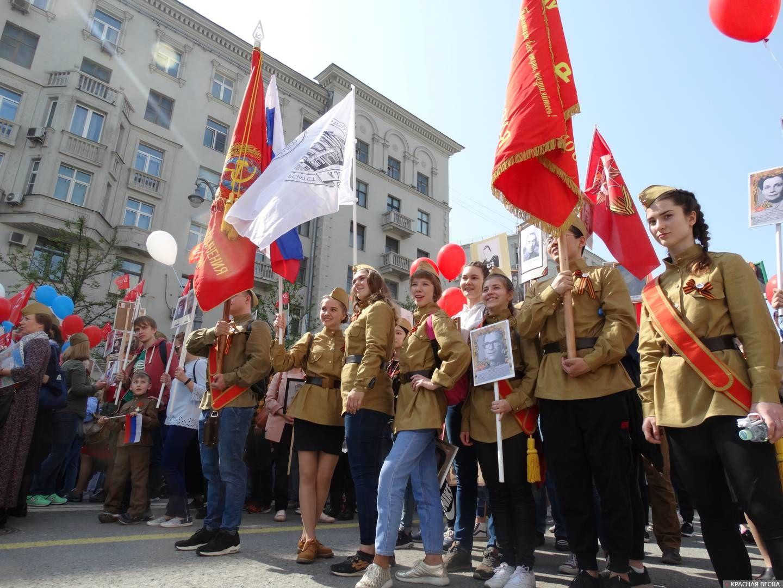 Москва. «Бессмертный полк»