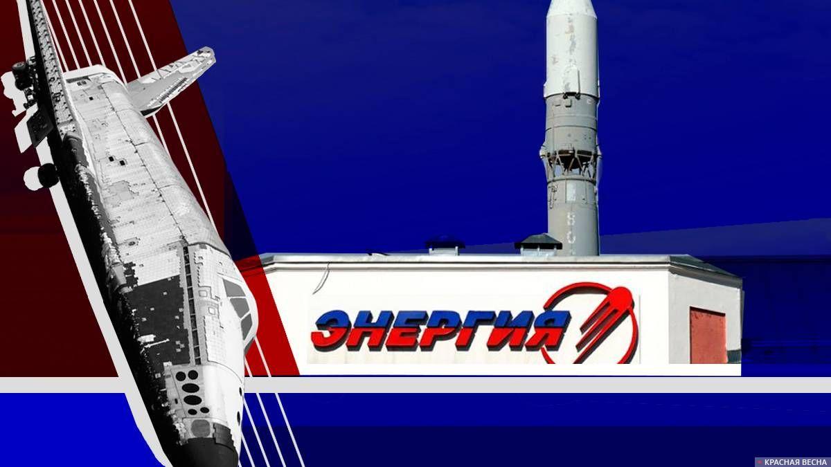 Российский космос— потеря позиций или рывок?