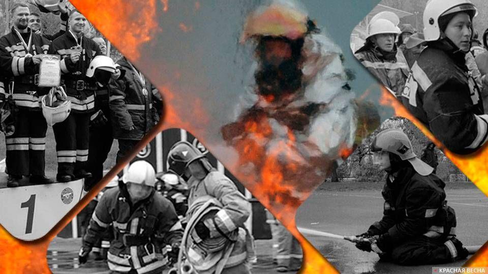 Чемпионат добровольных пожарных команд