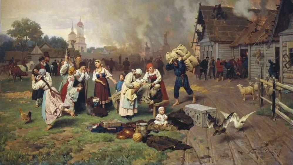 Н. Д. Дмитриев-Оренбургский. Пожар в деревне
