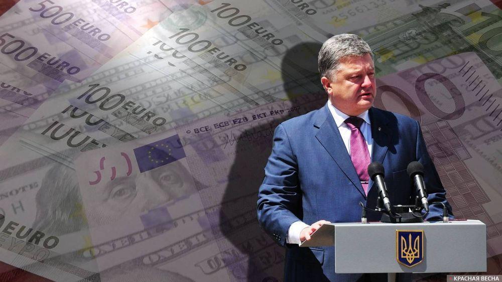 Украина и деньги
