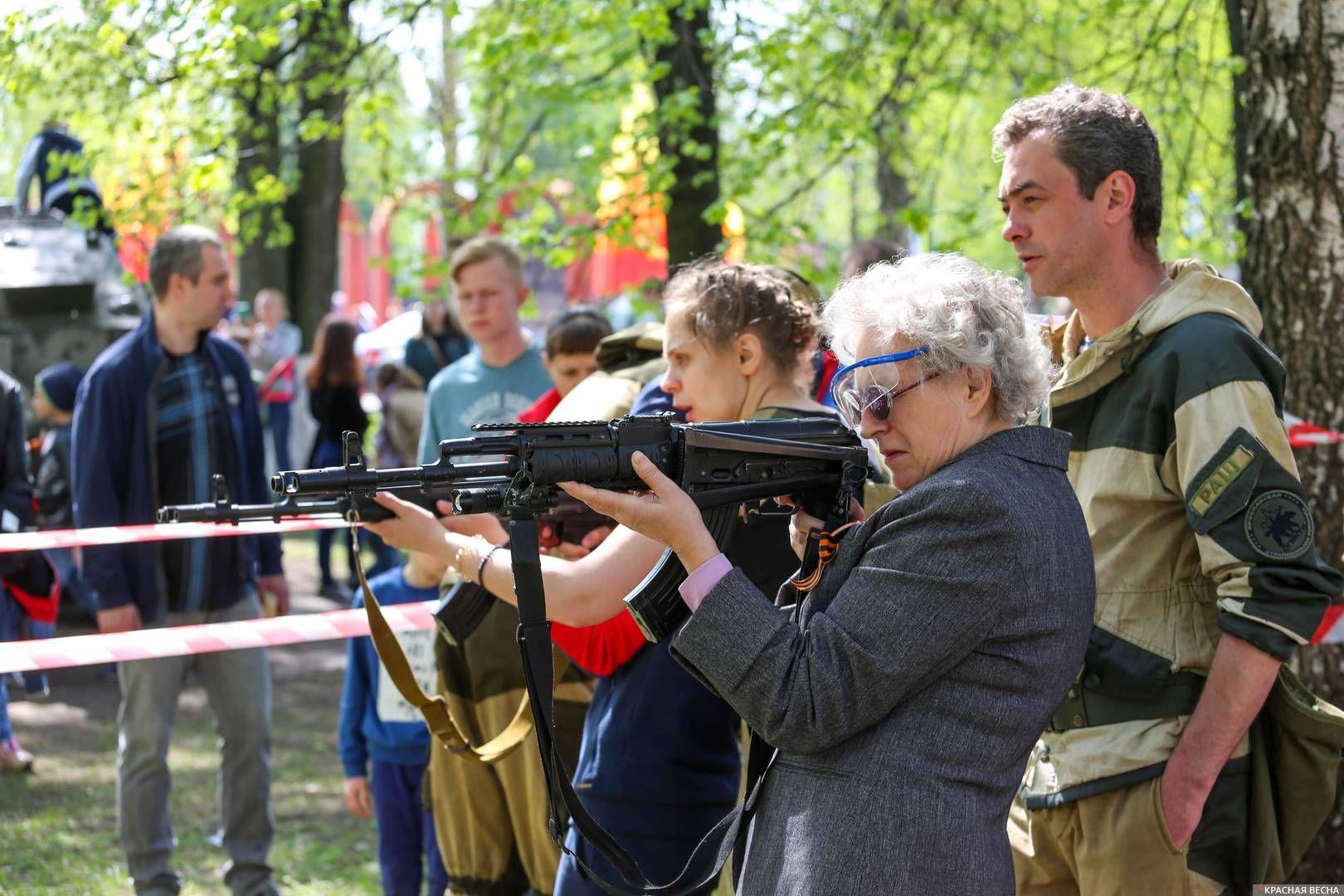 Ярославль. Празднование Дня Победы в городском тире.