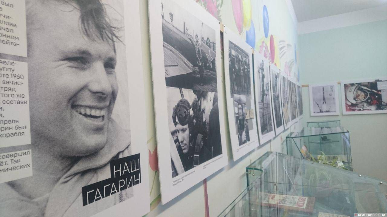 Музей Юрия Гагарина в московской школе