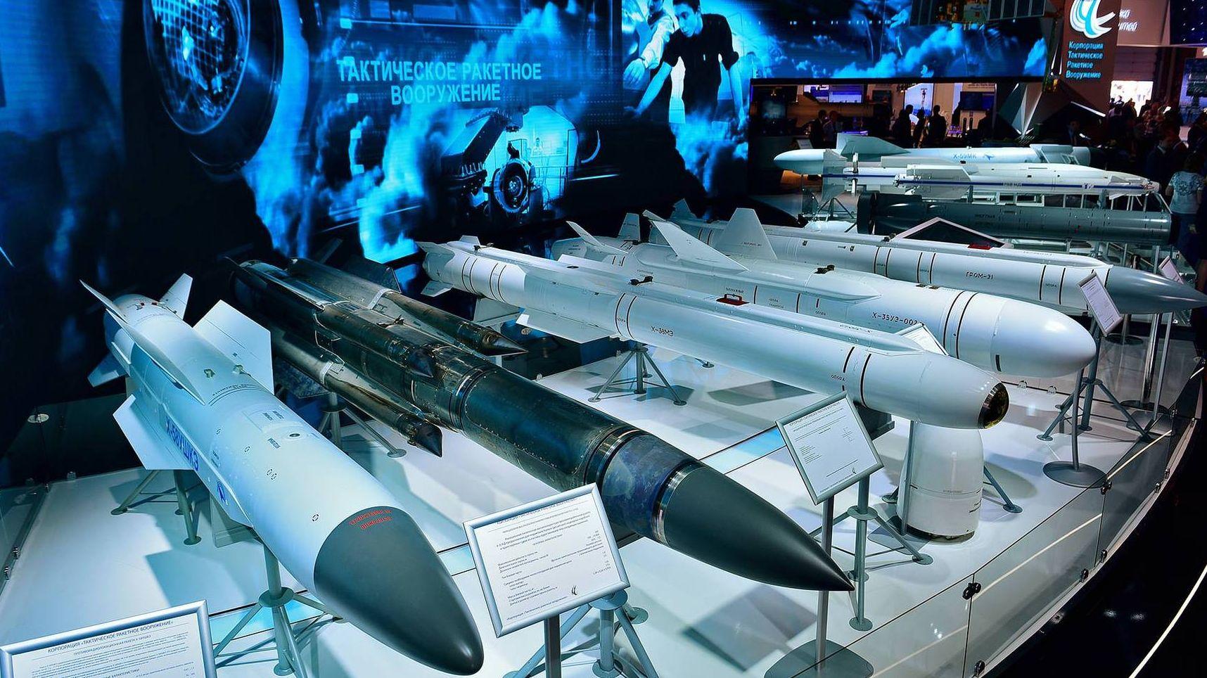 Тактическое ракетное вооружение