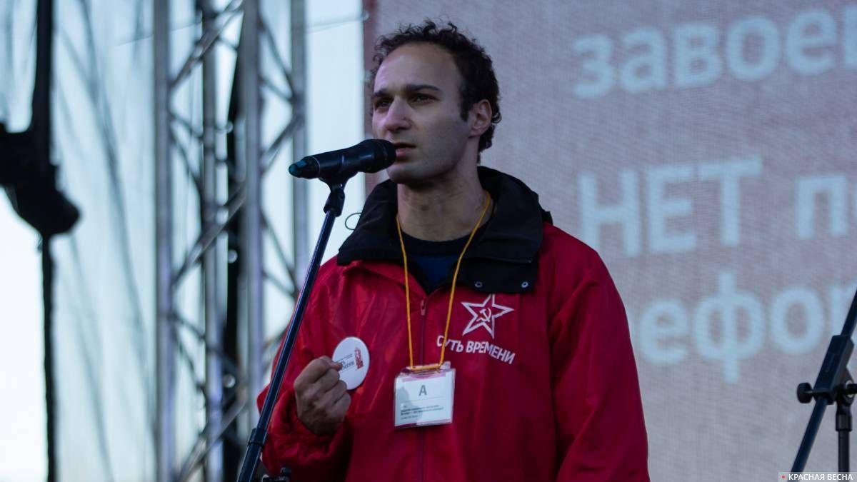 Сергей Григорян. Митинг Сути времени 5 ноября 2018 года в Москве