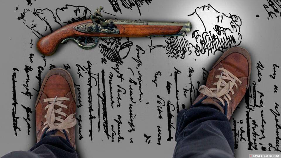 Пушкина снова хотят убить