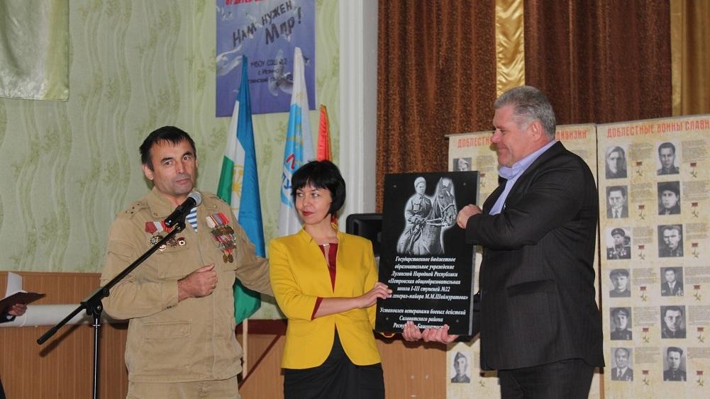 Присвоение 22 школе города Петровское имени генерала Минигали Шаймуратова