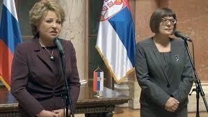 Валентина Матвиенко и Майя Гойкович