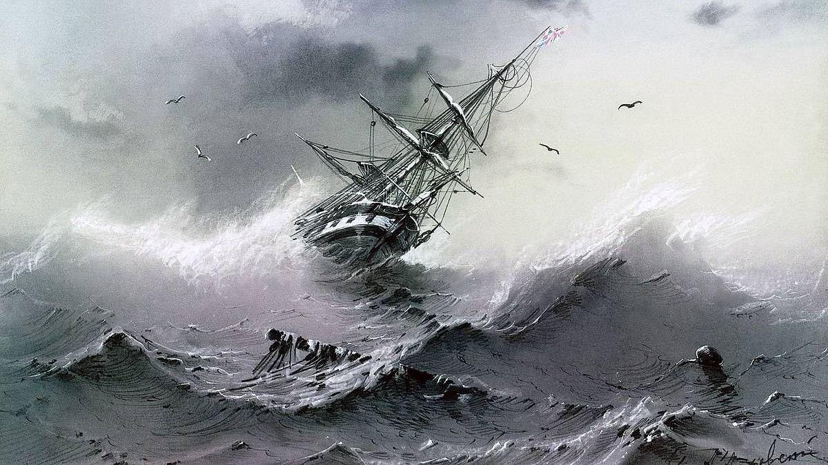 этот белый корабль в шторм картинки якоря
