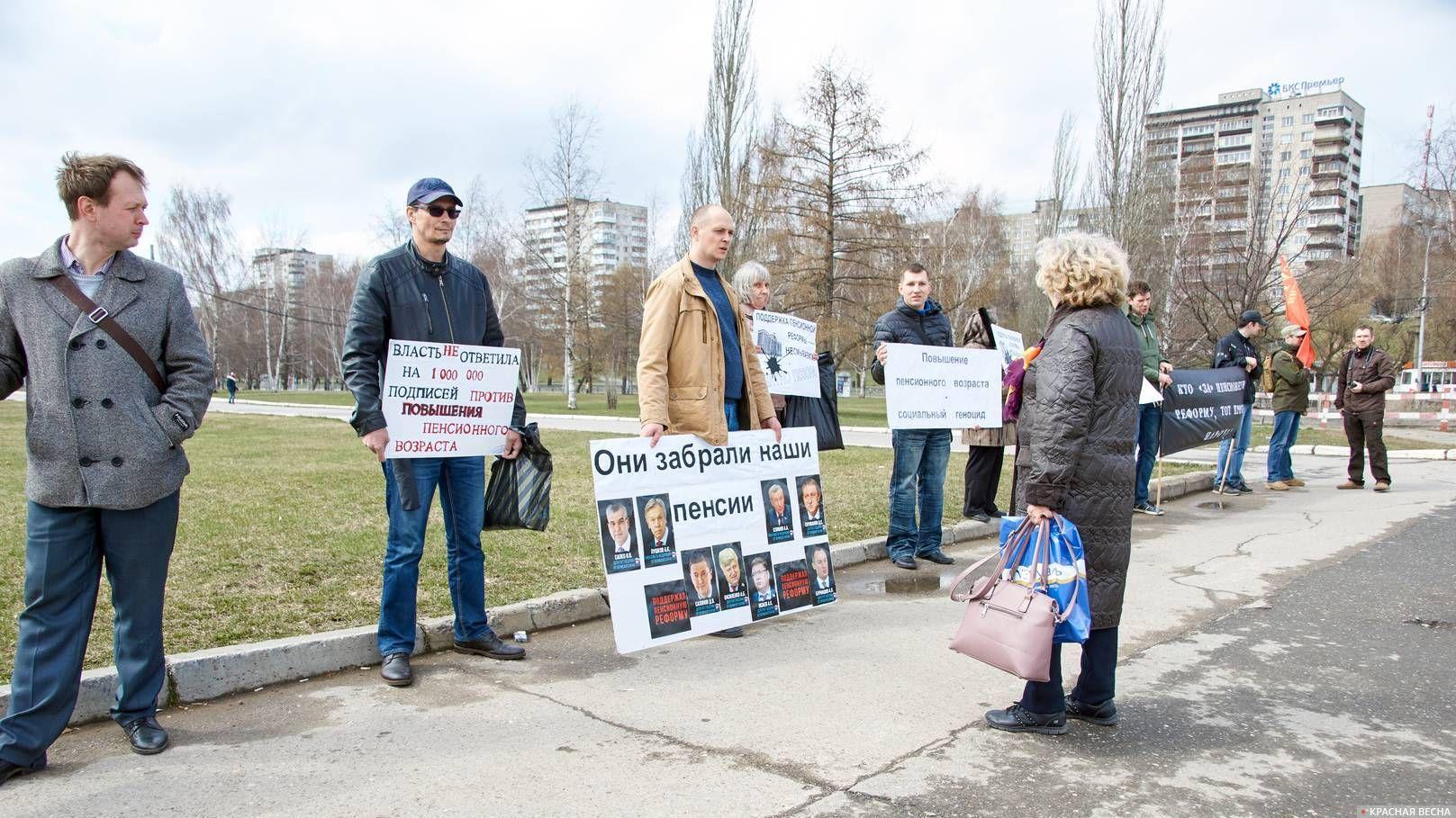 Пикет против пенсионной реформы 03.05.19. Пермь