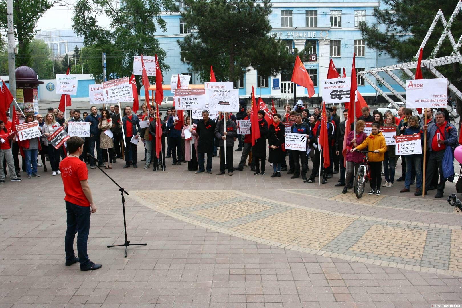 Первомайский митинг движения «Суть времени». Ростов-на-Дону
