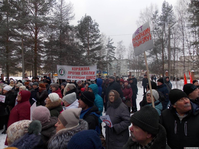 Митинг в п. Вычегодский против свалки московского мусора в Шиесе. 09 декабря 2018