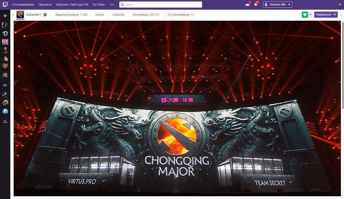 Игровая сцена турнира в Чунцине