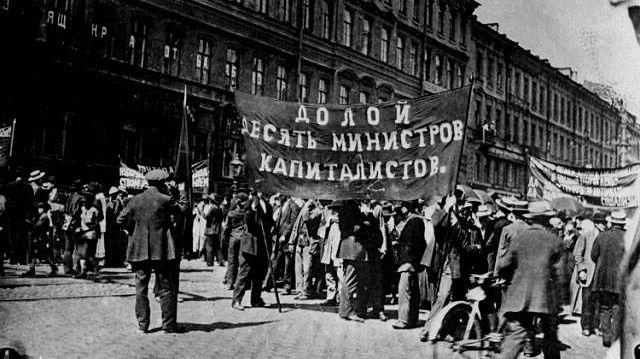Демонстрация 18 июня 1917 года
