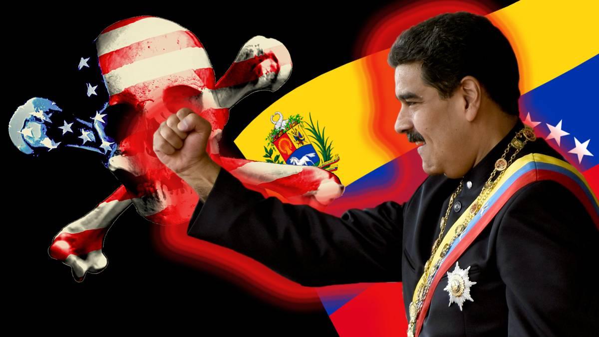 Мадуро в силах