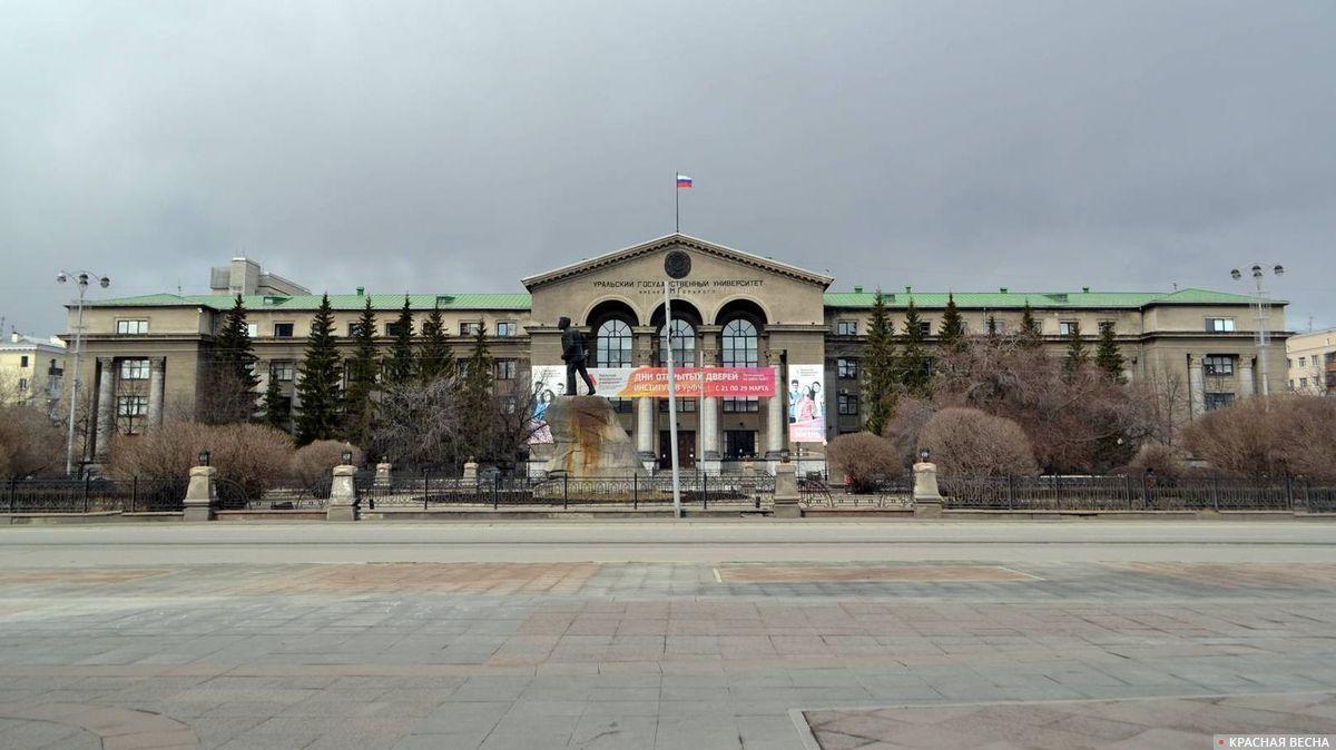 Екатеринбург в первые дни после введения режима самоизоляции. Пустая площадь перед Уральским федеральным университетом