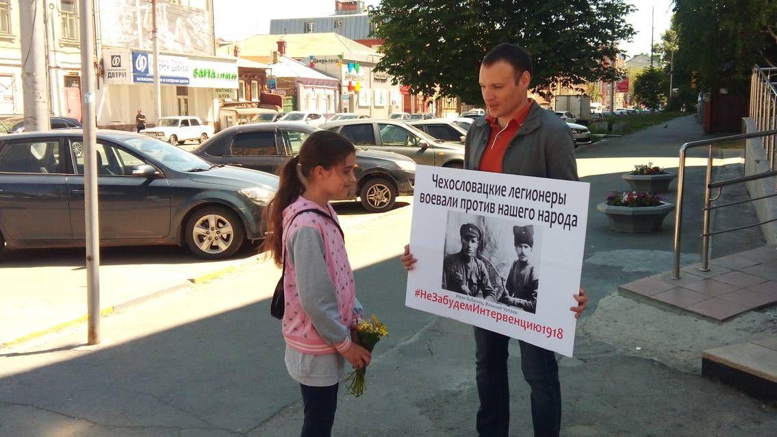 Пикет против героизации белочехов г. Саратов
