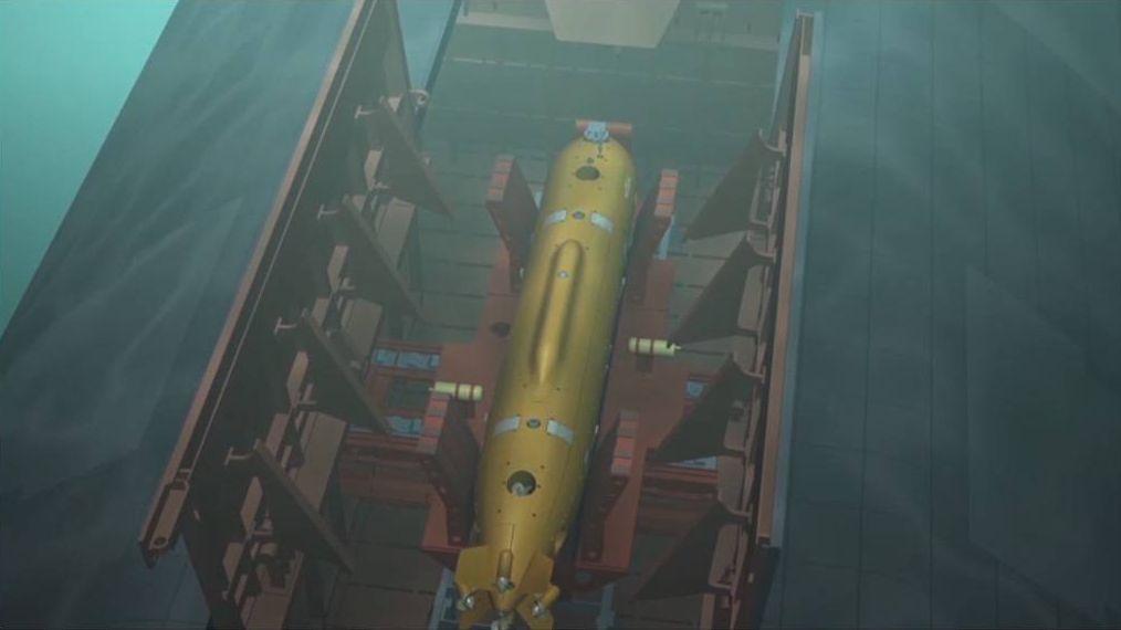 Подводный беспилотный аппарат