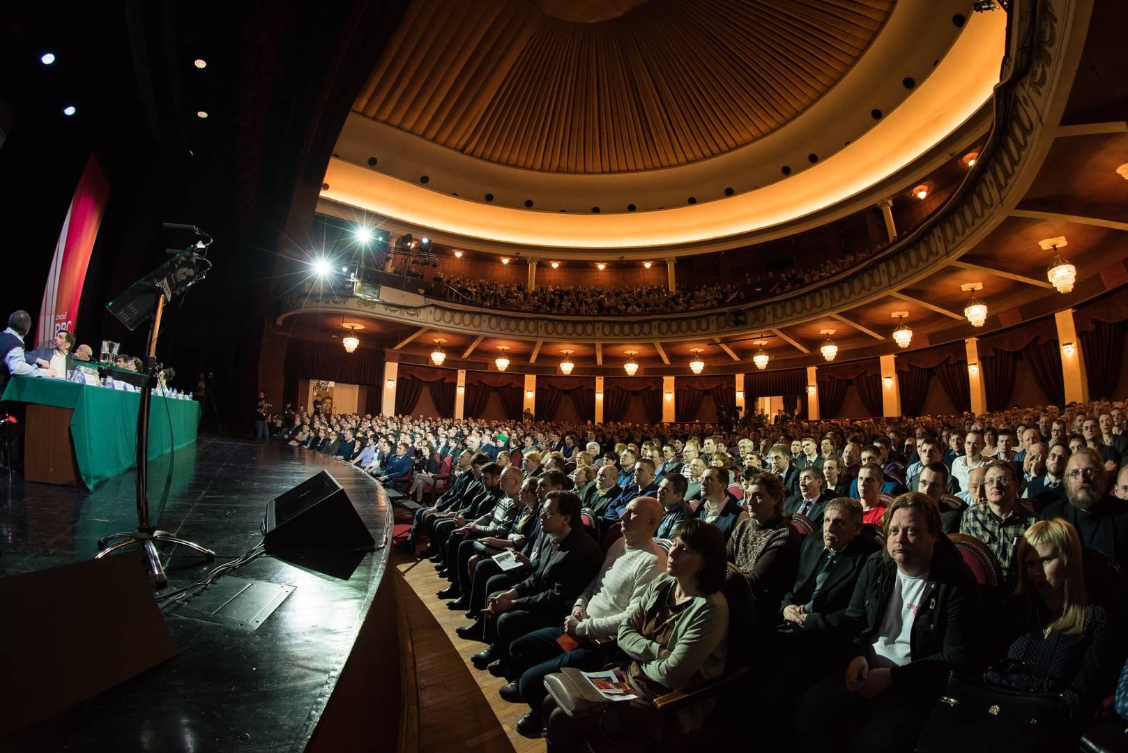 Третий съезд РВС. 15 апреля 2017 года