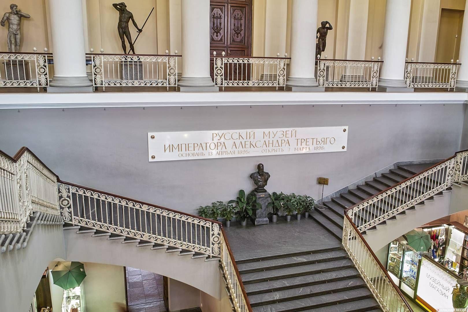 Русский музей. Санкт-Петербург. 10.2009