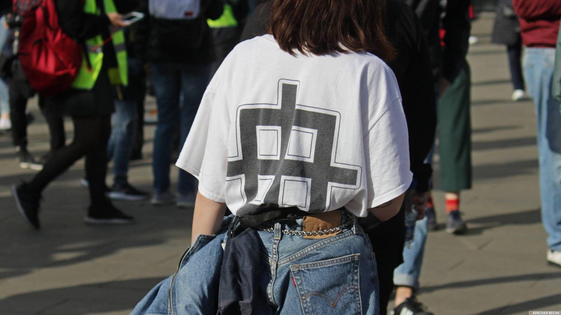 Неонацистский символ
