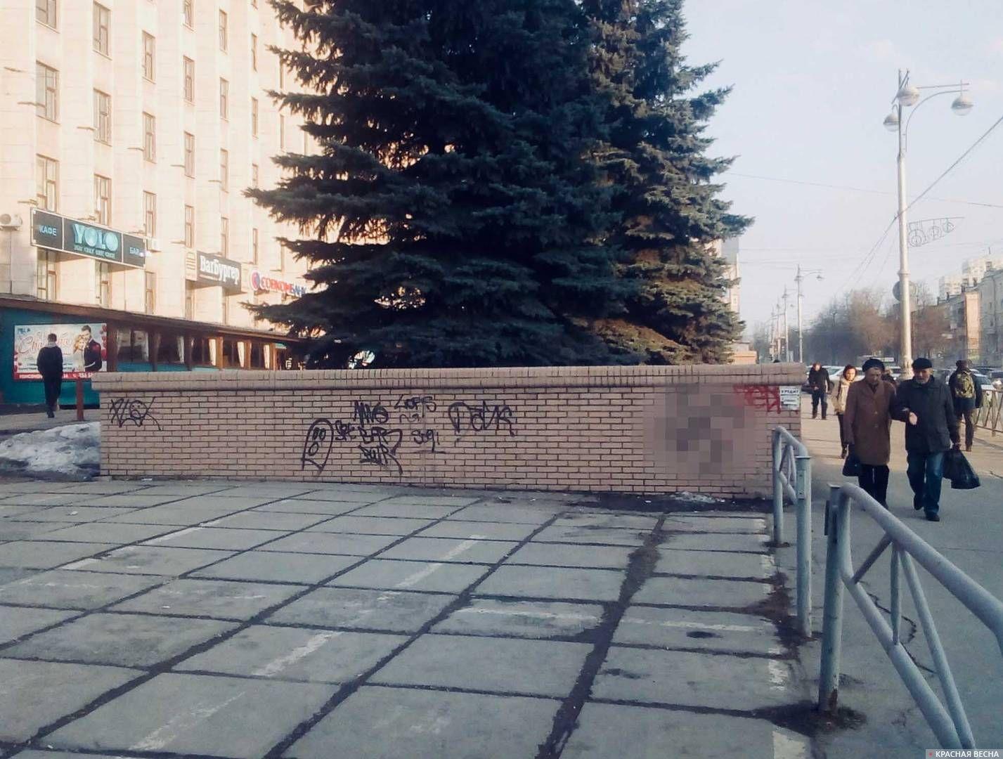 Свастика на Октябрьской площади в Перми, Начало апреля 2019.