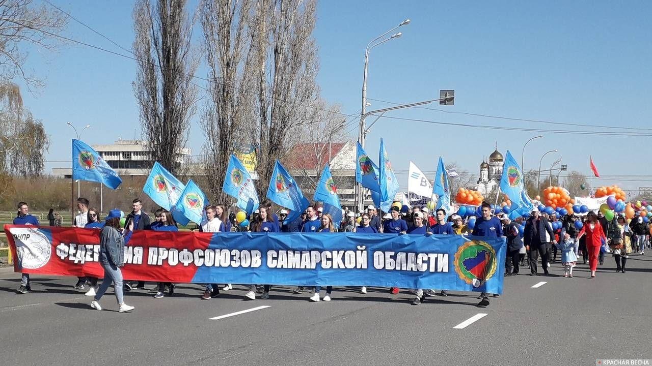 Первомайское шествие. Тольятти. 01.05.2019