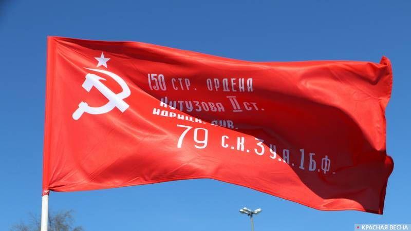 Скандал с запретом Знамени Победы 9 мая в Перми. Реакция властей и СМИ