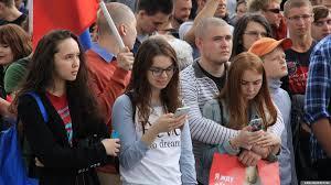 Молодёжь на митинге