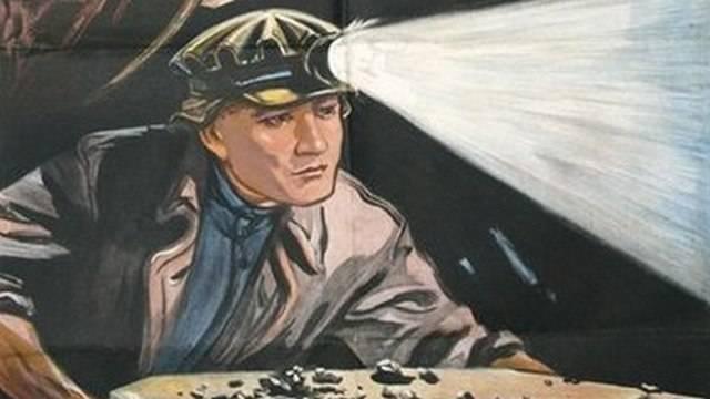 Алексей Кокорекин. Доведем добычу угля до 250 миллионов тонн в год! (фрагмент) 1946м