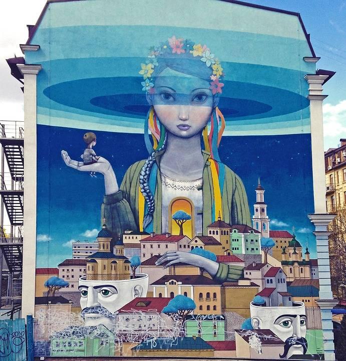 На улице Киева