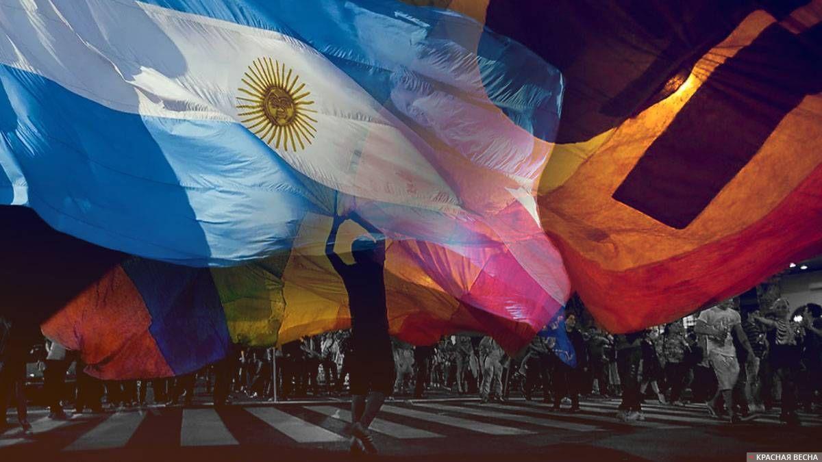 Аргентина ЛГБТ