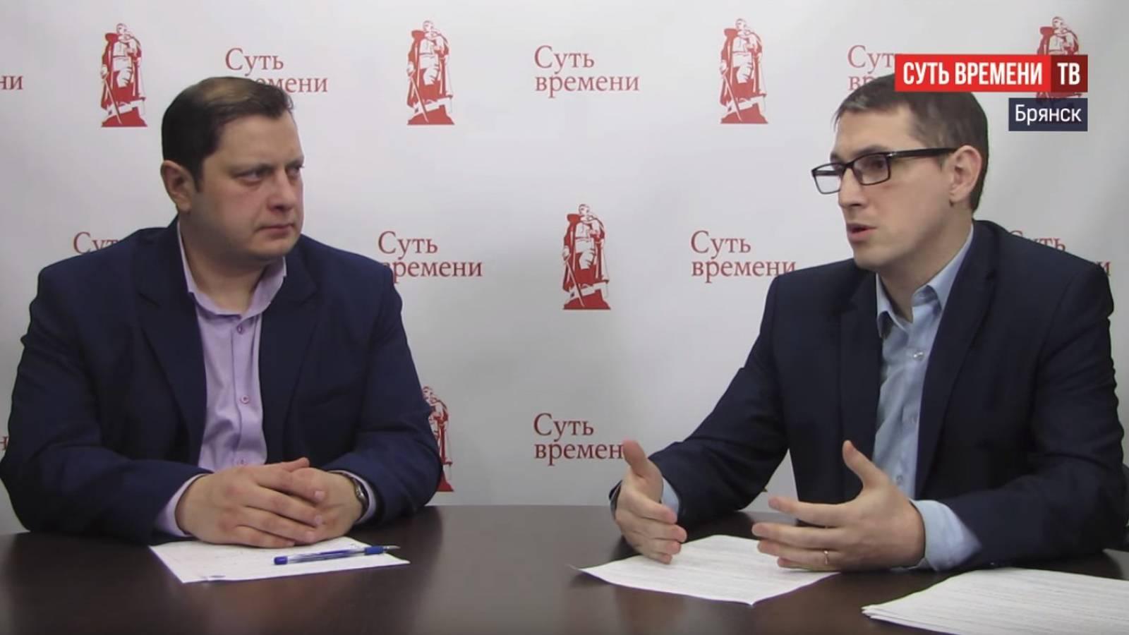 Конференция о последствиях пенсионной реформы. Брянск