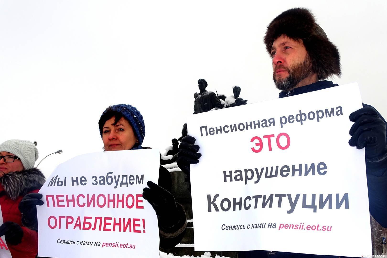 Массовый протест в Волгограде – пенсионное ограбление люди не забудут!