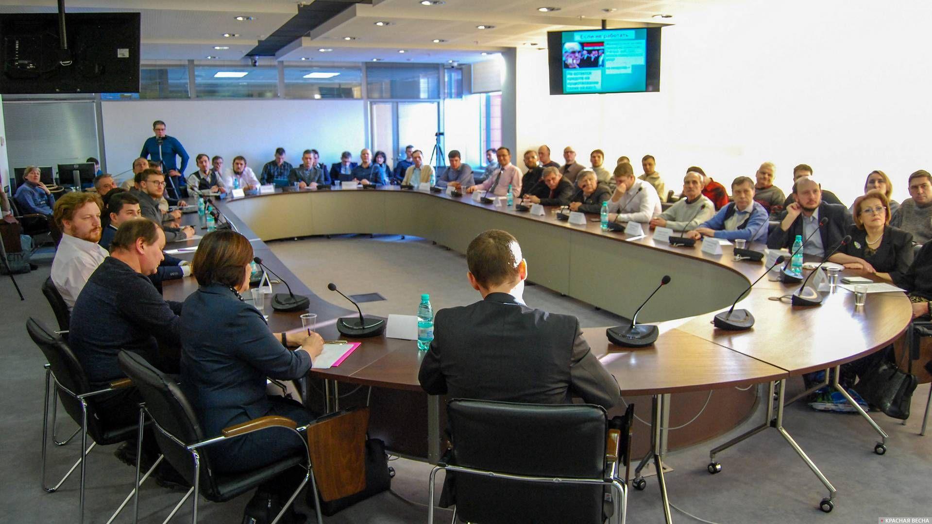 Дискуссионный круглый стол в Новосибирске «Увеличение пенсионного возраста аргументы «за» и «против»