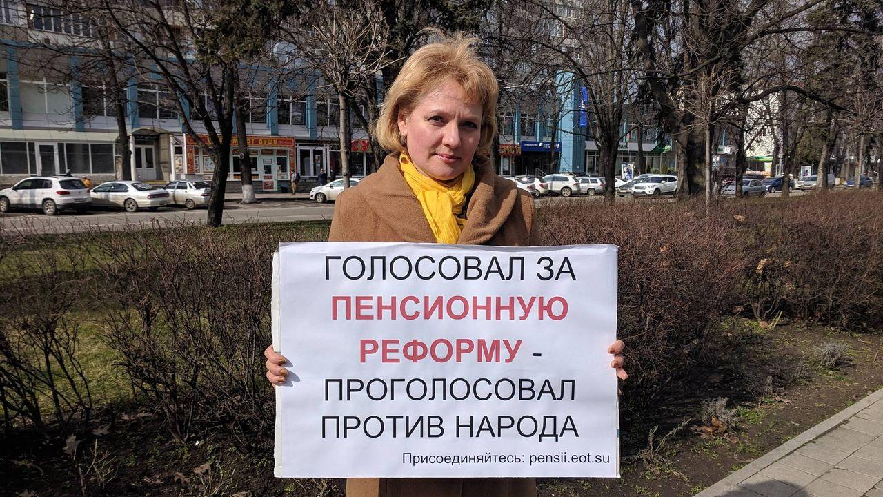 Акция «День людоеда» в Краснодаре 03.03.2019