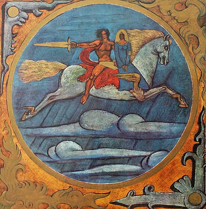 Рисунок Амирани на обложке книги. 1975