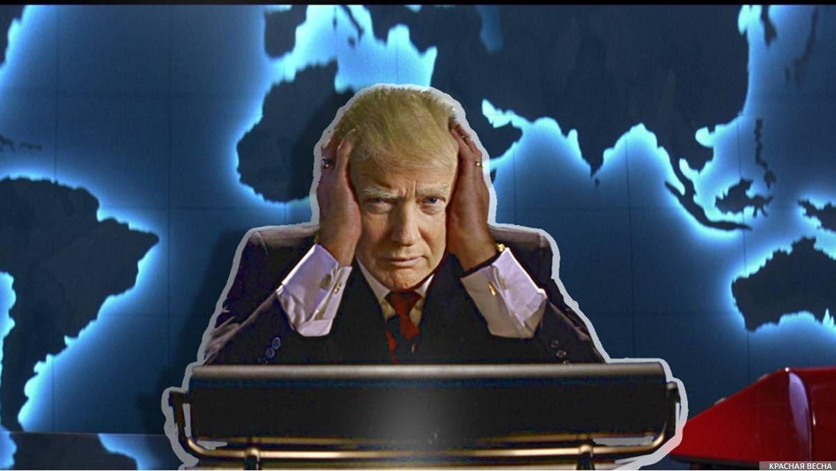 Трамп. Печальный