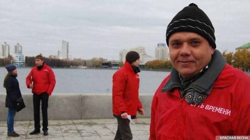 Алексей Шалгин, врач-нейрохирург. Пикет общественного движения ''Суть времени'' в Екатеринбурге
