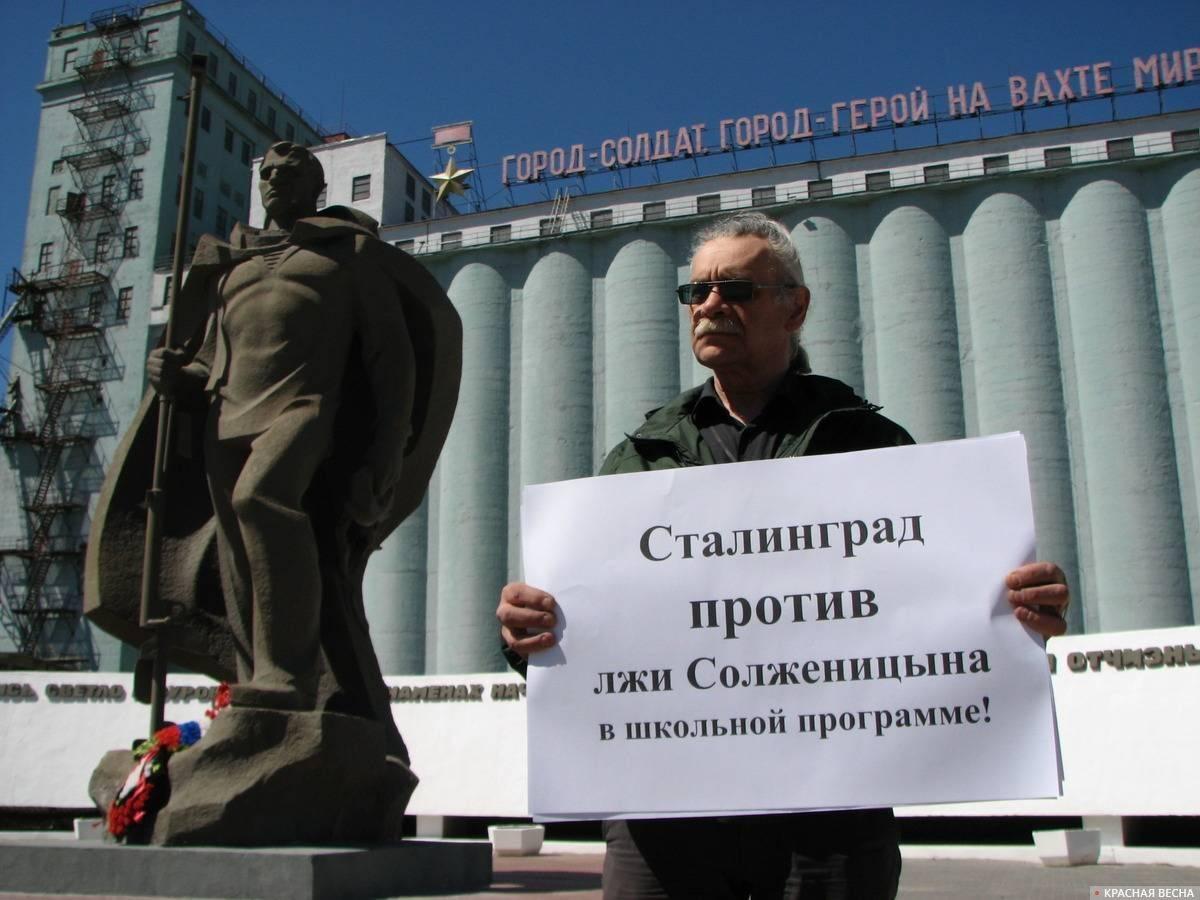 28 апреля 2018 года, Волгоград