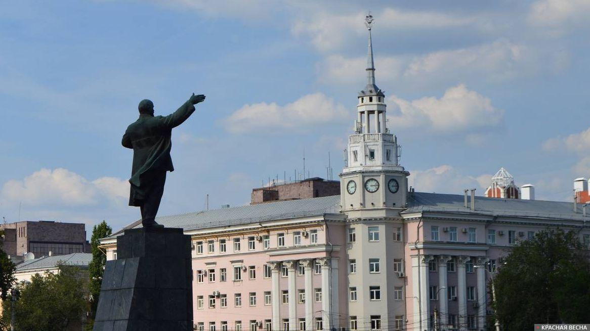 Памятник Ленину. Воронеж