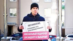 Екатеринбург. Пикет РВС против ювенальных решений Верховного суда 13.11.2017