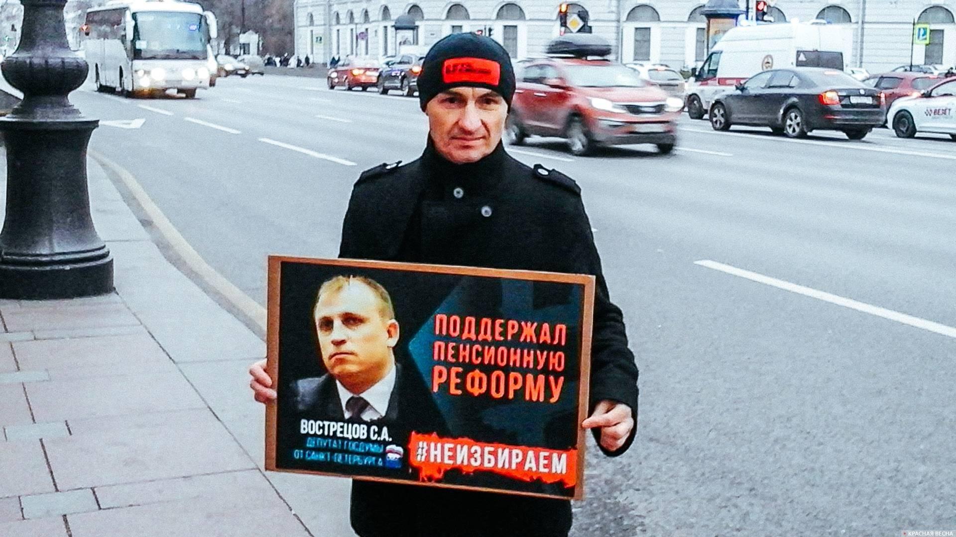 Жители РФ лицезреют депутатов–запенсионщиков: #неизбираем шагает по стране