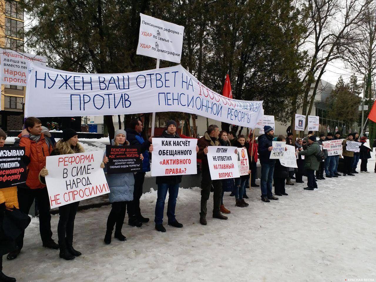 В Ростове-на-Дону протестовать вышло около полусотни человек