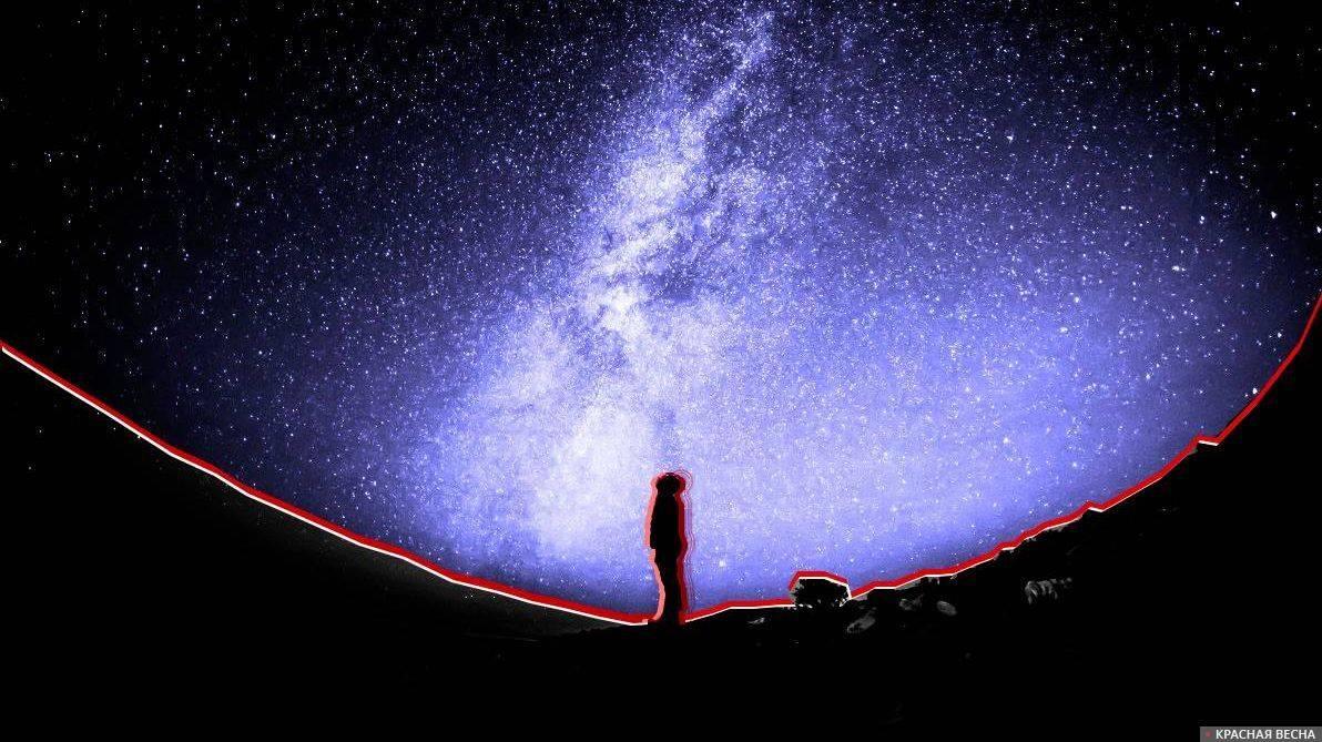 Человек и Вселенная