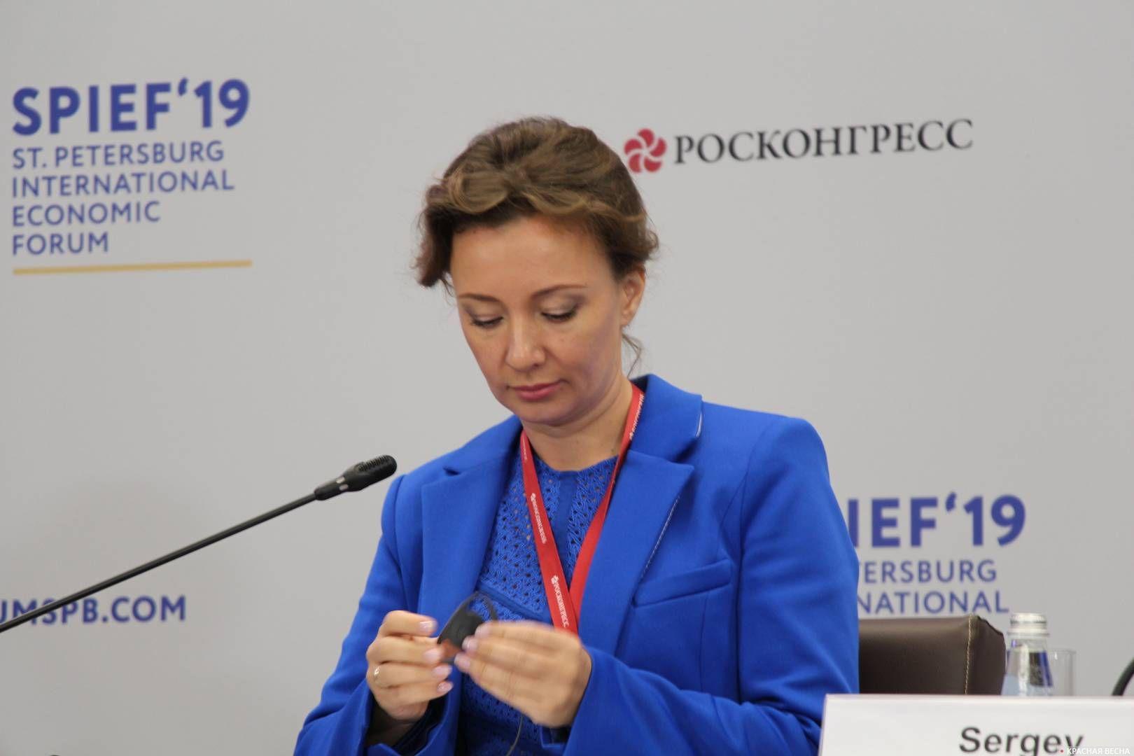 Анна Кузнецова рассказывает о поисках счастья для ребенка