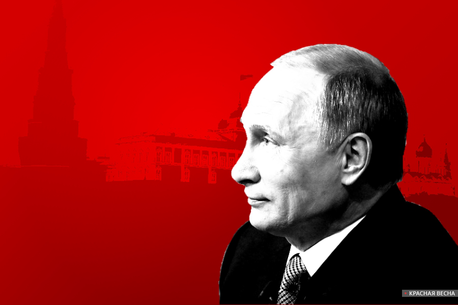 Владимир Путин [Брусницына Галина (c) ИА Красная весна]