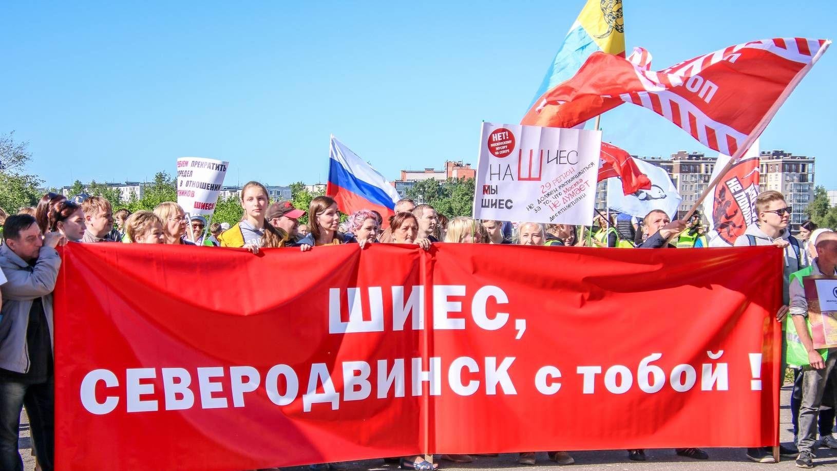 Митинг в защиту Шиеса, 16.06.19. Северодвинск.